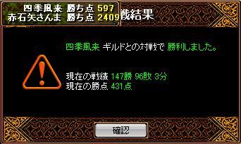 20070731090318.jpg