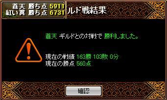 20070731091339.jpg