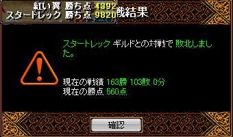 20070803120138.jpg