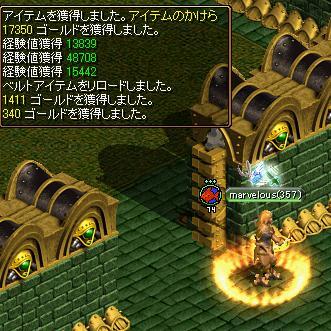 20070804104238.jpg