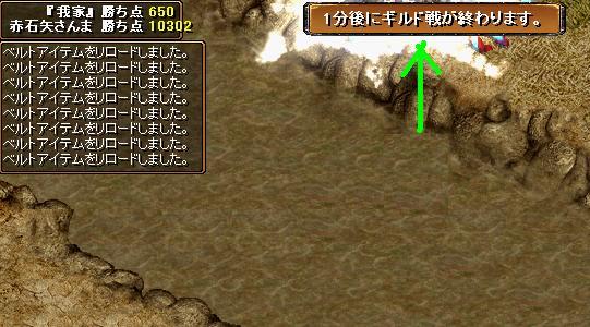 20070804110701.jpg