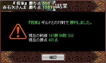 20070804110729.jpg