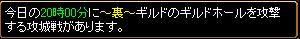 20070805130807.jpg