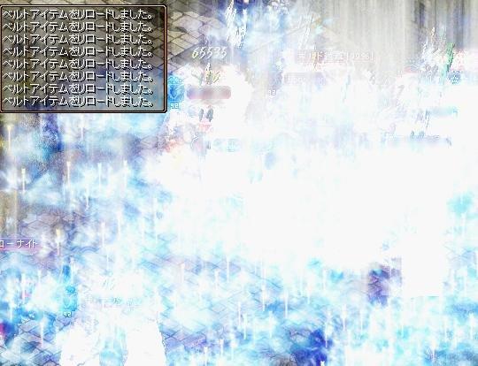 20070805131024.jpg