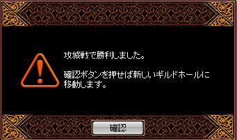 20070805131304.jpg