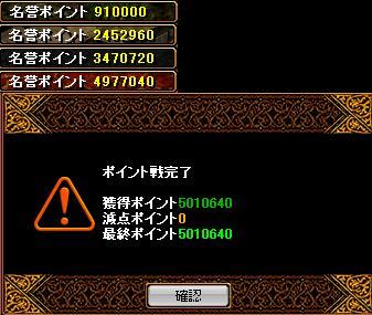 20070805131619.jpg