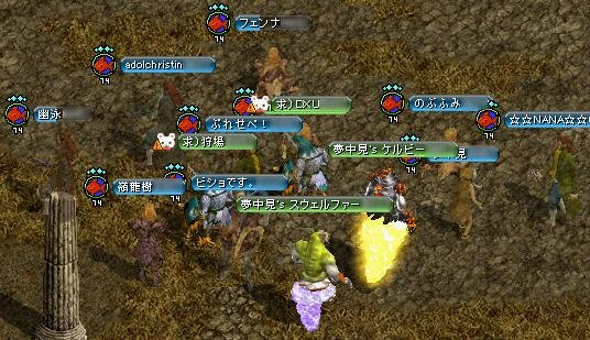 20070806094102.jpg