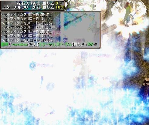 20070806094231.jpg