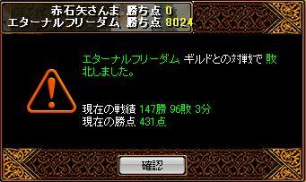 20070806094359.jpg