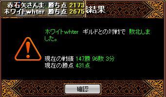 20070807123519.jpg
