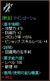 20070808102223.jpg
