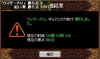20070808103039.jpg