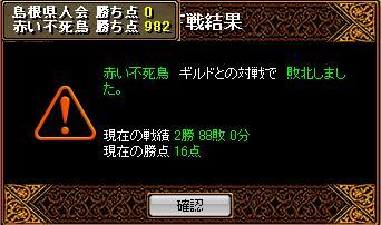 20070809090313.jpg