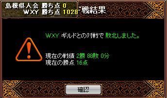 20070810105059.jpg