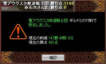 20070811122604.jpg