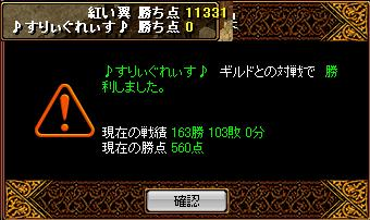20070811122937.jpg