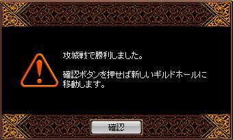 20070812121626.jpg
