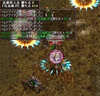 20070812122524.jpg