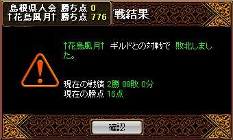 20070812122557.jpg
