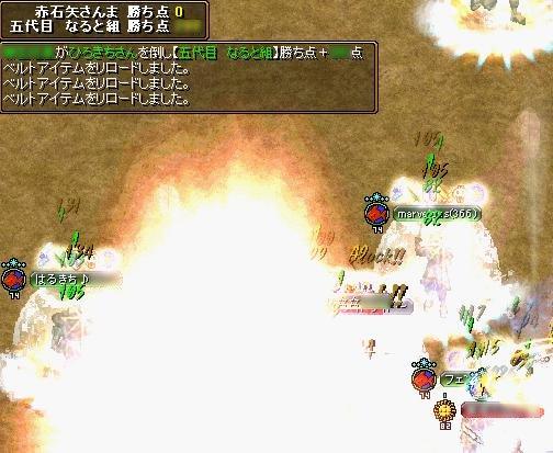 20070813113743.jpg