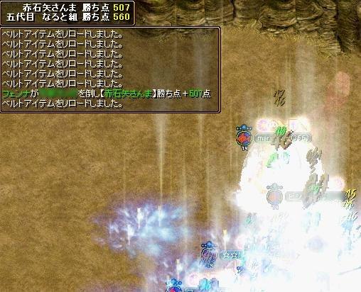 20070813113847.jpg