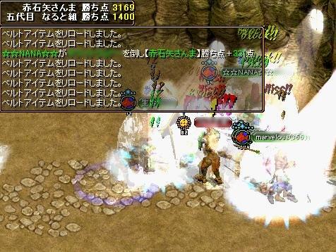 20070813114043.jpg