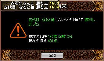 20070813114153.jpg