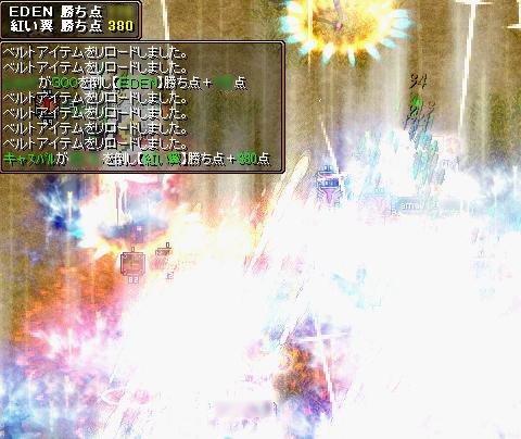 20070813114632.jpg