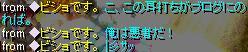 20070813114854.jpg