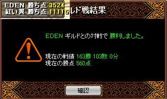 20070813115132.jpg