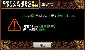 20070813115228.jpg