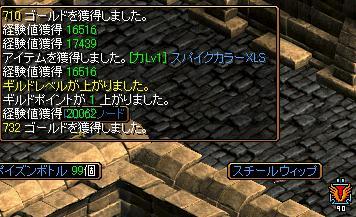 20070814151501.jpg
