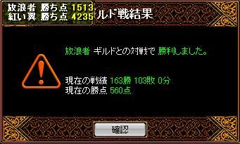 20070814151904.jpg