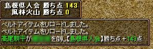 20070817101511.jpg