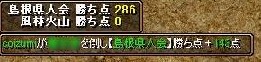 20070817101632.jpg