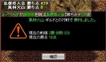 20070817101749.jpg