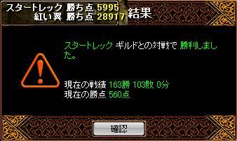 20070817103146.jpg