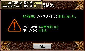 20070818083831.jpg