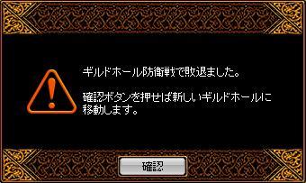 20070819163704.jpg