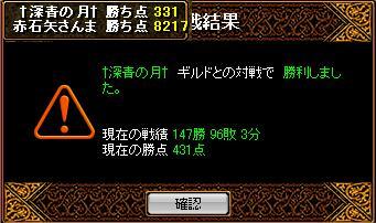 20070820090930.jpg