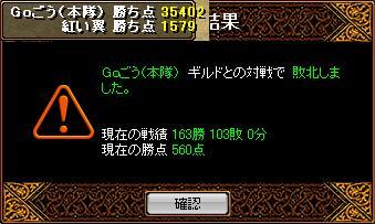 20070820092248.jpg