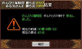 20070821095621.jpg