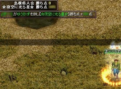20070822101528.jpg
