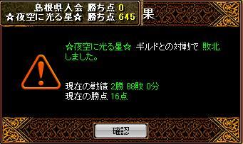 20070822101709.jpg