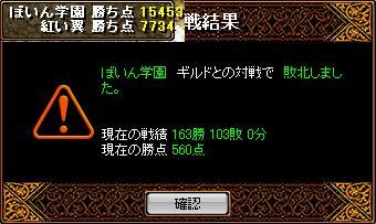 20070824091655.jpg