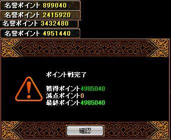 20070825091736.jpg