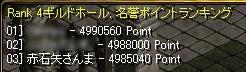 20070825091806.jpg
