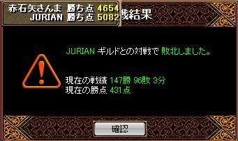 20070825091940.jpg