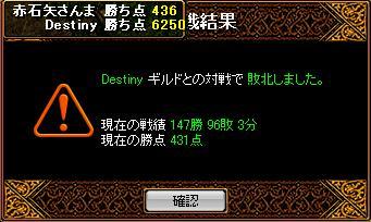 20070827141402.jpg