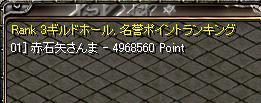 20070827141843.jpg